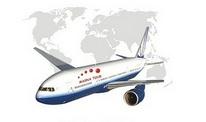 , Поиск авиабилетов среди предложений всех перевозчиков сразу