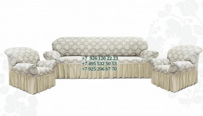 , Из какого материала стоит купить чехол на мебель