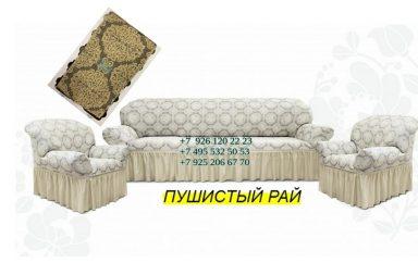 , Видео монтаж сайдинга